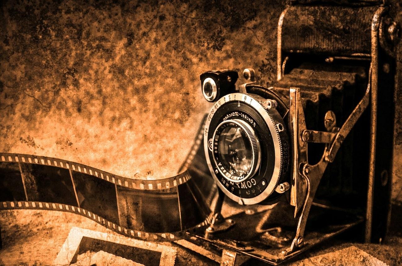 Любопитно за фотографията